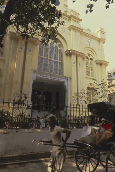India synagogue pic
